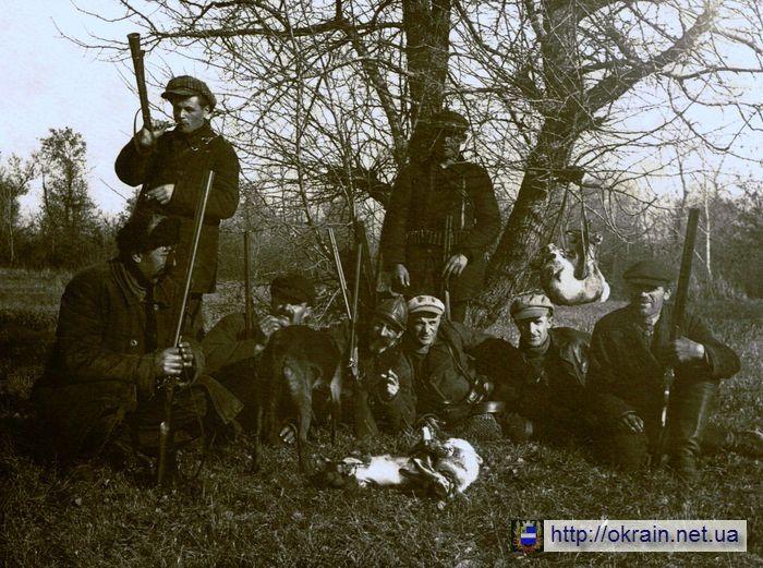 Кременчугское сообщество охотников начала 30-х годов