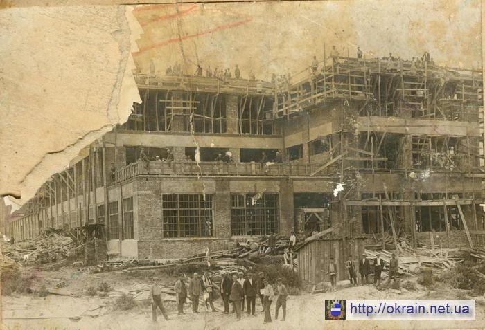 Строительство фабрики в Кременчуге - новостройки первой пятилетки