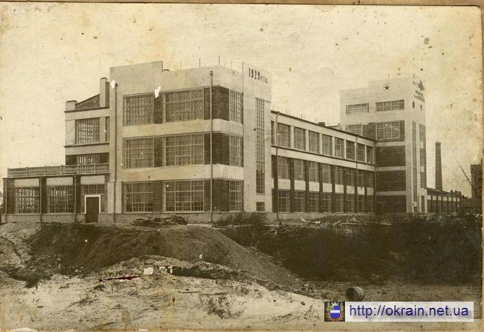 Кременчугская суконная фабрика