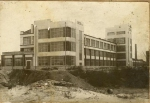 Суконная фабрика в Кременчуге - 1929 год. - фото 457