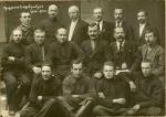 Члены управления союза строителей Кременчуга 1926 год. - фото 423