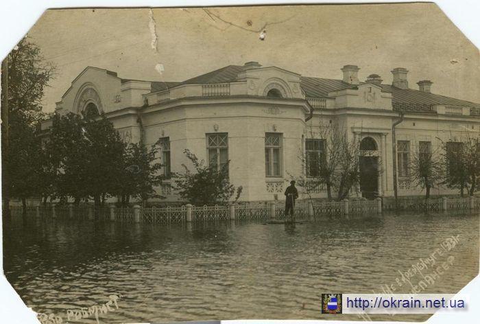 Туб диспансер в Кременчуге - наводнение 1931 года. - фото 458
