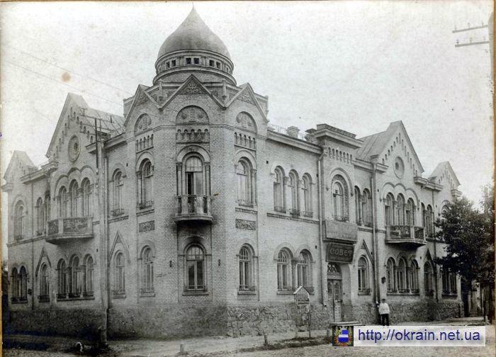 Дом окружного Проф совета в Кременчуге - фото 461