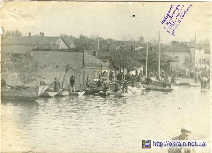Лодки на улицах города Кременчуга. Наводнение 1931 год. - фото 483