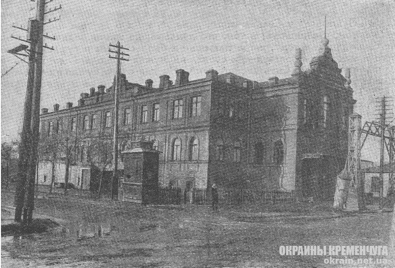 Рабочий клуб пищевиков и деревообделочников 1928 год - фото № 1881