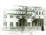 Кременчуг - Электростанция 1936 год - фото 549