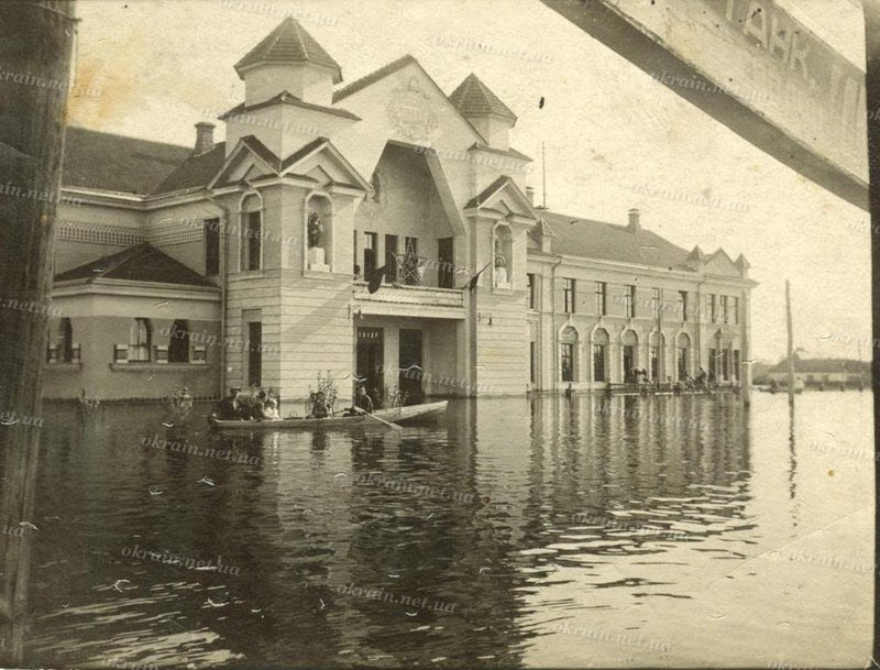 Клуб им.Котлова в Крюкове-на-Днепре. Наводнение 1931 года. - фото 249