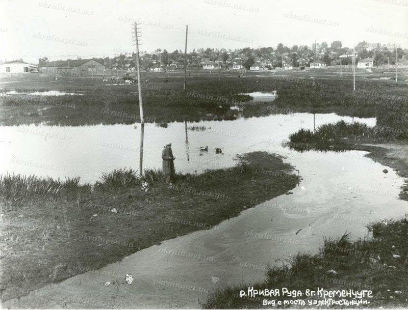 Речка Кривая Руда в Кременчуге 1935 год - фото №241