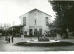 Кременчугский кинотеатр «Днепр» 16 июня 1951 года. - фото 250