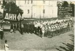 Велопробег Кременчуг - Днепрострой 5 июля 1932 года. - фото 253