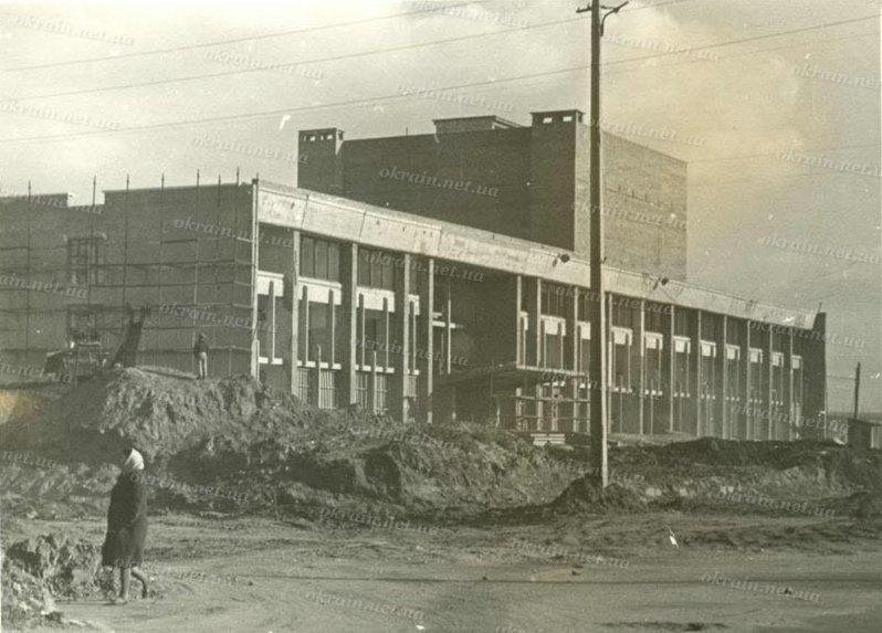 Строительство городского Дворца Культуры им. Г.И.Петровского в Кременчуге