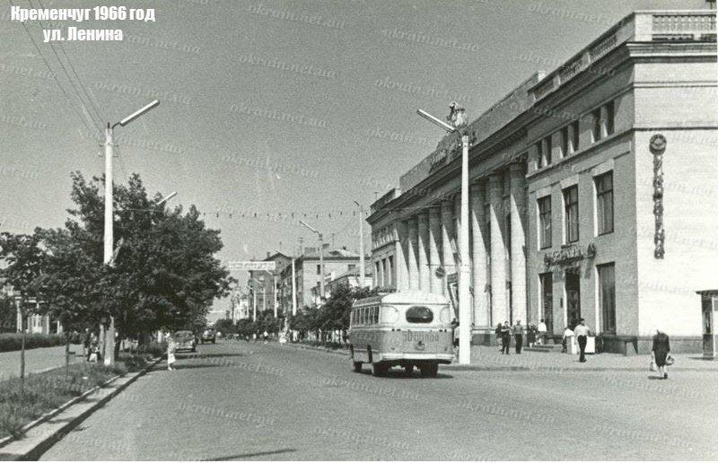 Улица Ленина, дом Торговли 1966 год.- фото 341