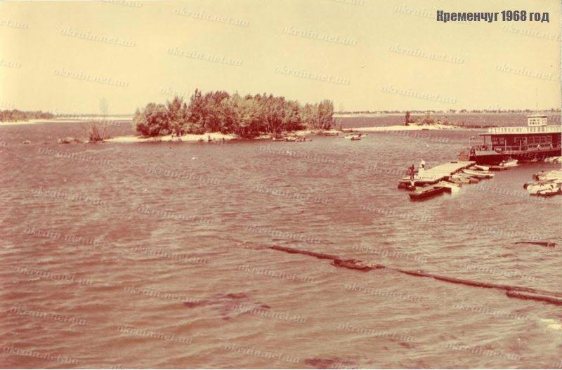 Остров Фантазия в Кременчуге 1968 год.