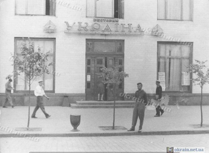 Дом Торговли. Ресторан Украина 1961 год Кременчуг - фото 136