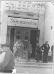 Дом торговли в Кременчуге 1961 год. Центральный вход - фото 137