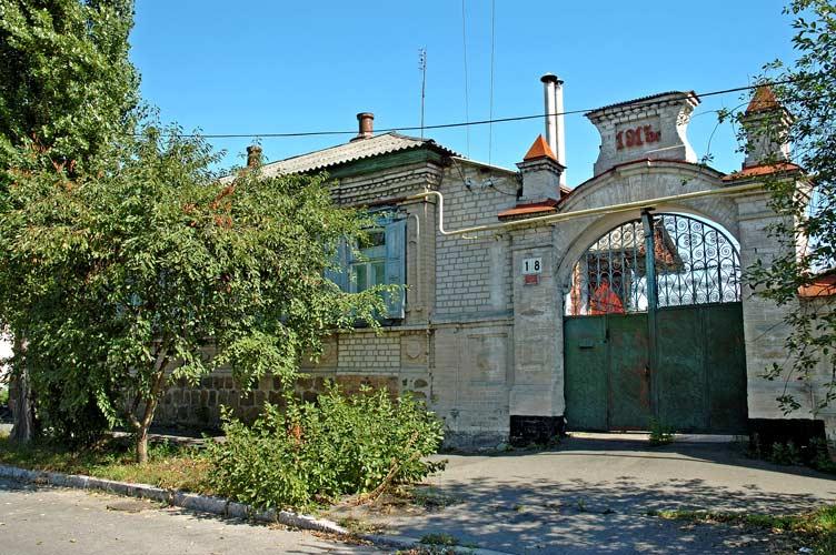Дом 1913 года постройки. Крюков на Днепре. - фото 185