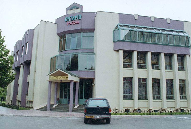 Гостиница Антарио. г.Кременчуг - фото 206