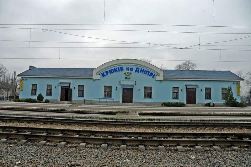 Новый вокзал станции Крюков-на-Днепре. - фото 212