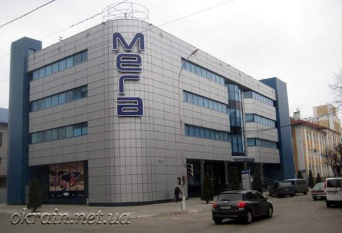 торговый центр «МЕГА»