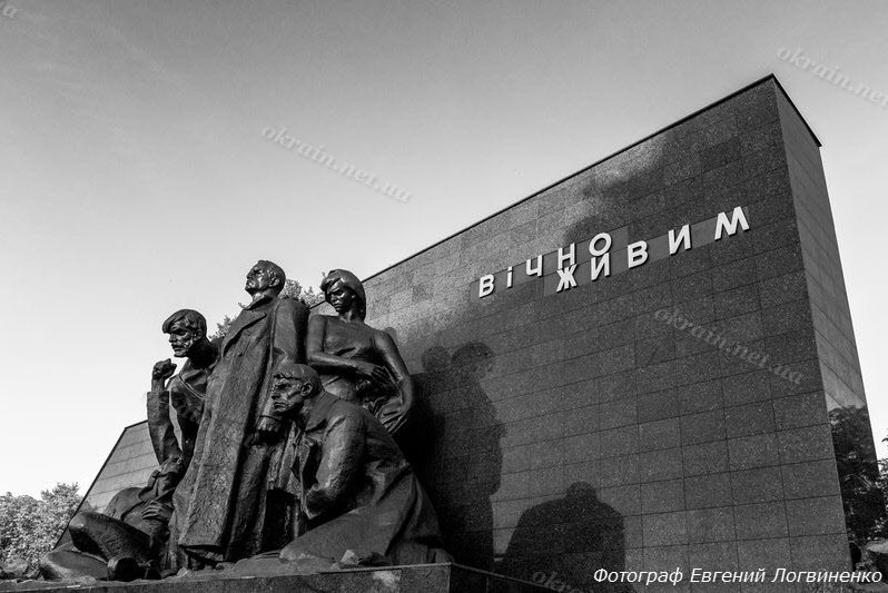 Мемориал «Вечно Живым» - фото 1514