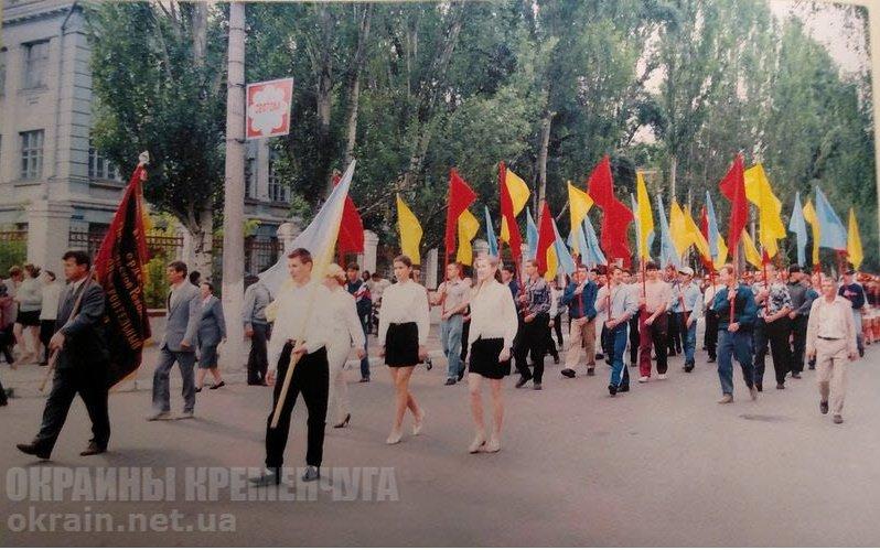 Шествие молодежи по улице Ивана Приходько, май 1997 года - фото №1790