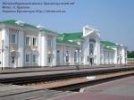 Железнодорожный вокзал. Кременчуг. 2006 год - фото 930