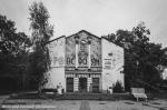 Развалины кинотеатра «Днепр» - фото 1517