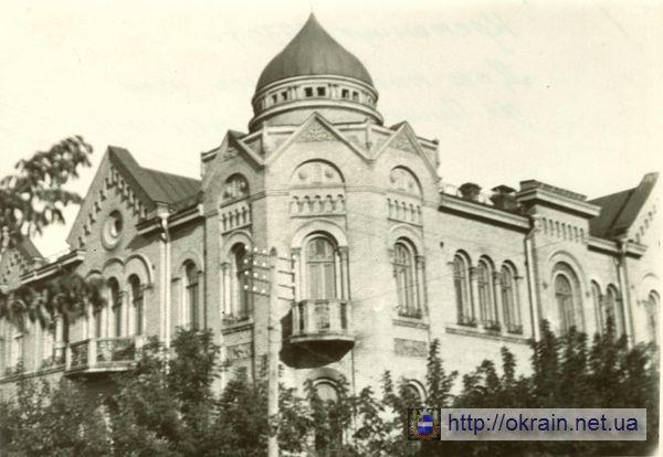 Дом пионеров в Кременчуге. 1930 год. - фото 239