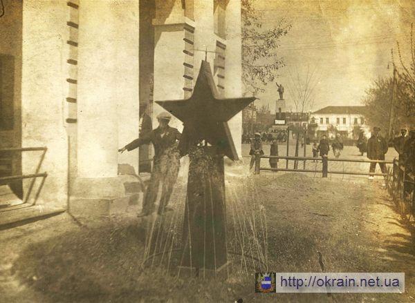 Фонтан возле дома Офицеров 1934 год - фото № 240