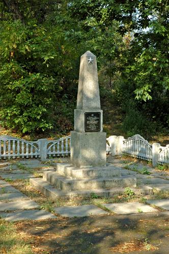 Обелиск на могиле мостостроителей. - фото 187