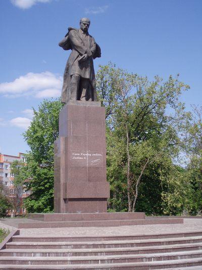 В Кременчуге объявили конкурс на лучшее чтение стихов Т.Шевченко