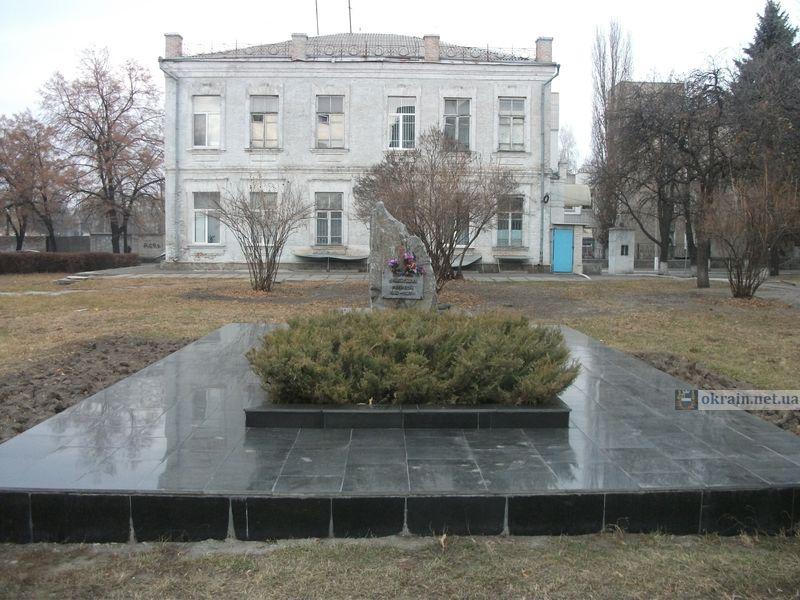 Памятник жертвам сталинских репрессий 1933-1937 год - фото 783