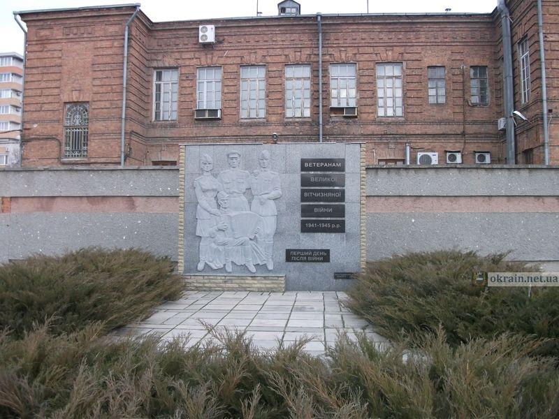 Памятник ветеранам Великой Отечественной войны 1941-1945 год - фото 784