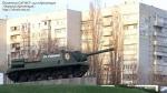 Памятник САУ ИСУ-152 в Кременчуге