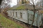Старый дом у подъёма на Крюковский мост - фото 419