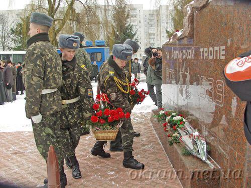 Фотография памятника «На Афганской тропе» расположенном в парке «Воинов-интернационалистов» в Кременчуге