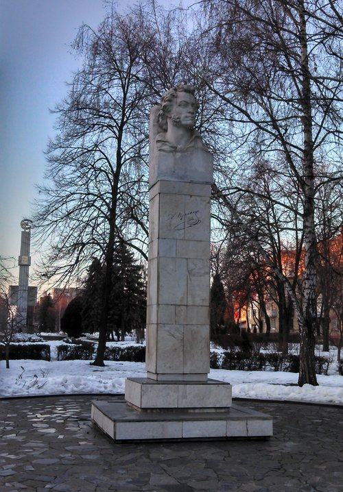 Памятник А.С. Пушкину в Кременчуге - фото 192