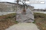 Памятный знак на месте лагеря советских военнопленных в Крюкове. - фото 1205