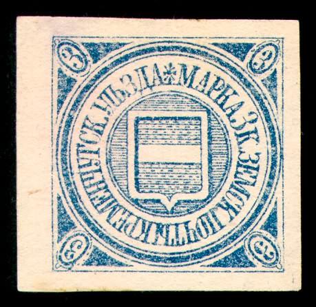 Кременчугская марка