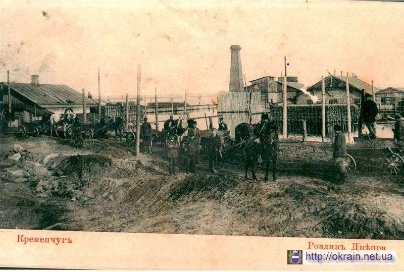 Лесная пристань. Кременчуг 1907 год - фото 497