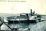 Буксирный пароход на Днепре. Кременчуг - фото 492
