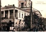 Кременчуг - Городская управа - фото 498