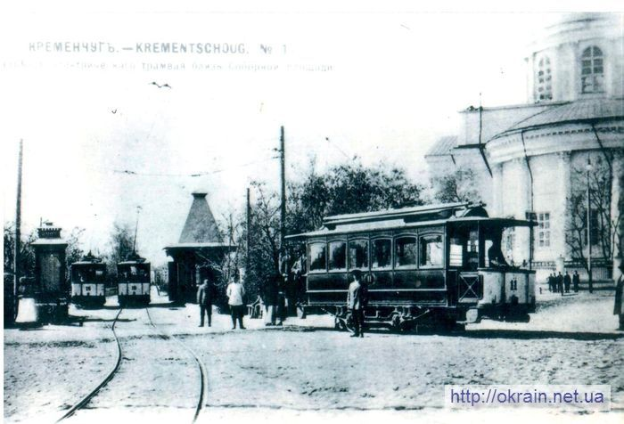 Кременчуг - разворот трамвая возле Соборной площади - фото 538