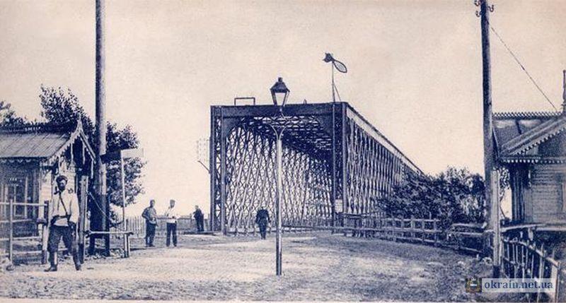 Кременчуг - мост через Днепр - фото 678