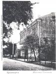 Кременчуг - Женская гимназия - фото 539
