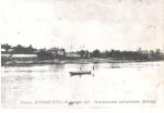 Кременчуг Центральная набережная Днепра - фото 536