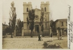 Костёл в Кременчуге 1915 год - фото 503