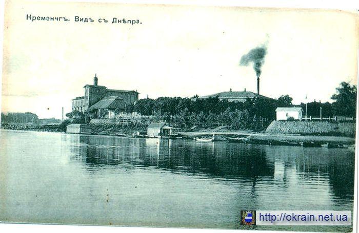 Дореволюционная открытка № 54 - Кременчуг. Вид с Днепра - фото 500