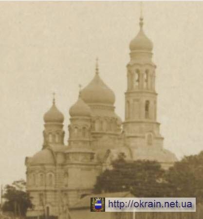 Троицкая церковь в Кременчуге 1915 год