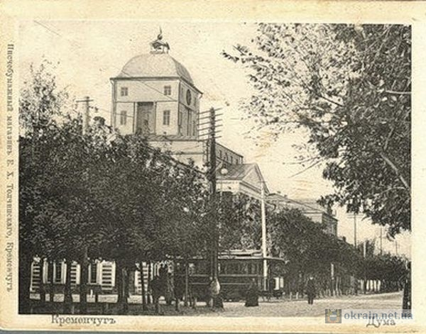 Кременчуг - Дума - фото 618